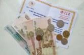 Денежная компенсация расходов по оплате ЖКХ в Чехове