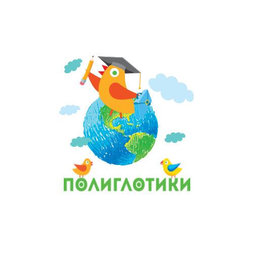 Языковой Центр