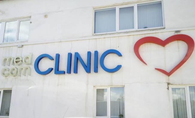 Клиника Медком в Губернском
