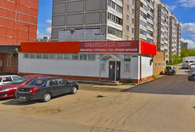 Клиника МедКом в Венюково