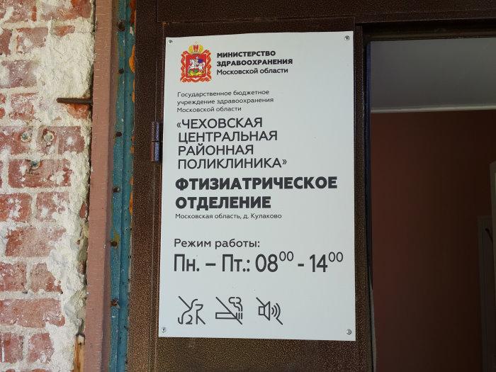 kulakovo_1