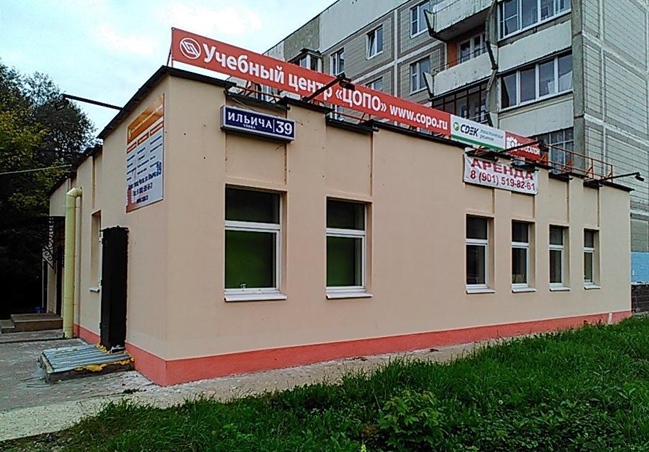 Учебный центр Цопо Чехов