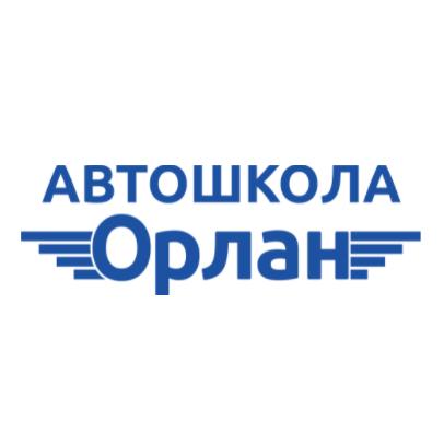 avtoshkola-orlan-chehov